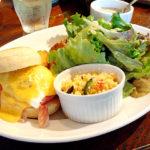 257【麹町】ワンプレートランチと美味しいパンのカフェ「麹町カフェ」