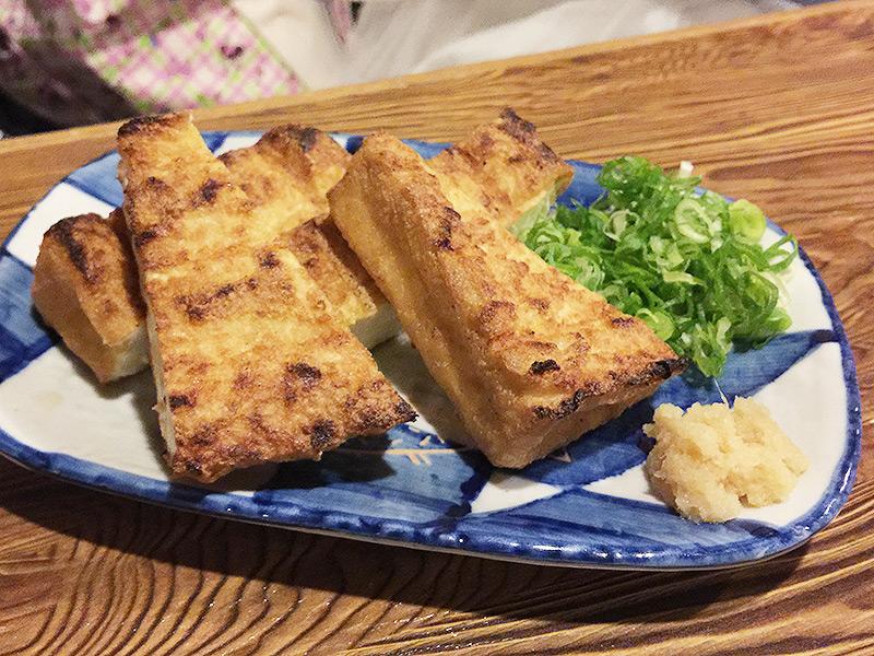 genyoshi14