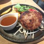 344【新在家】開放的な気分になれるカフェ「マザームーンカフェ」
