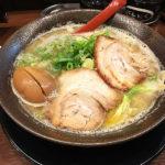347【御影】豚骨×醤油もいただける♪「山神山人(さんじんさんじん)」