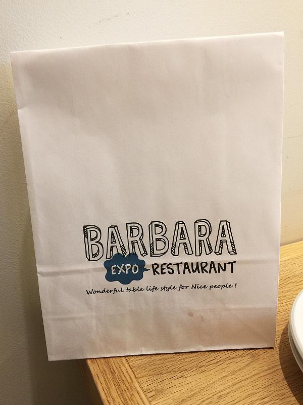 BARBARA10