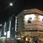 東京行ってきました