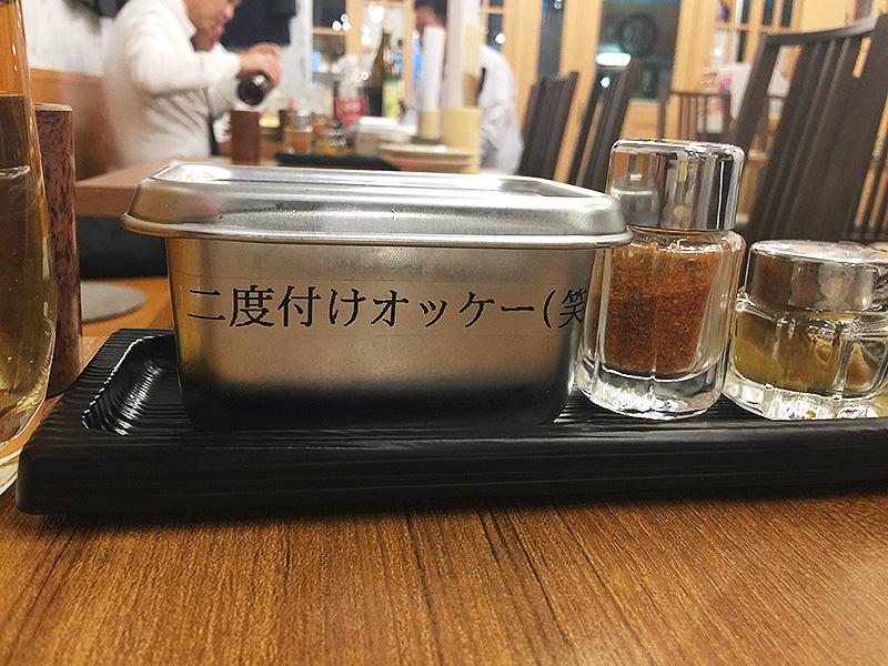 katsufuku04