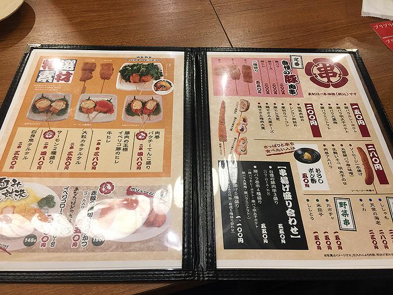 katsufuku06