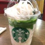 399【三ノ宮】抹茶とチョコケーキの贅沢フラペ!「Starbucks Coffee(スターバックス)」