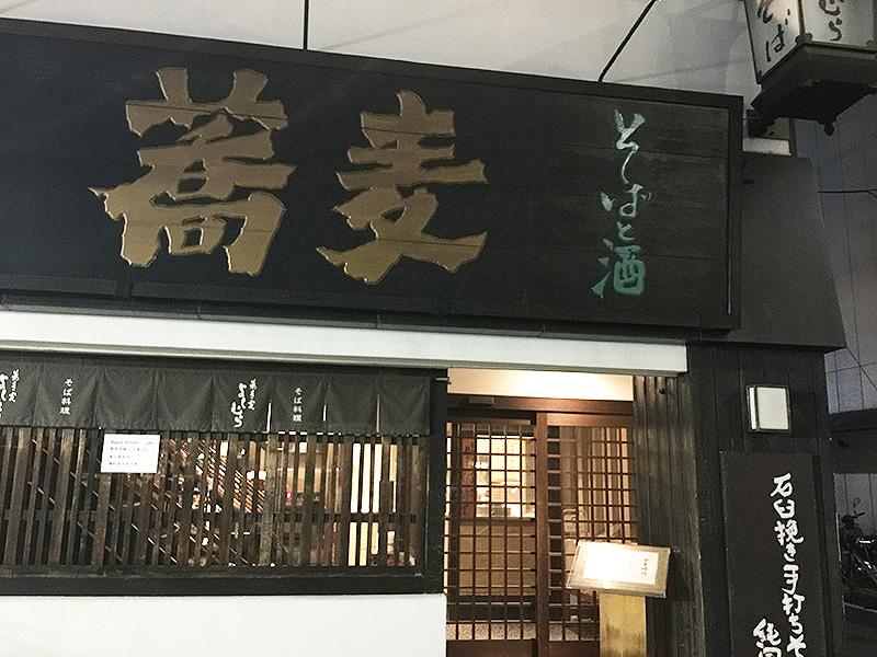 yoshimura01