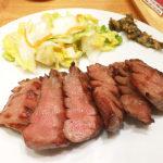 419【大阪】美味しい牛たん定食を味わう♪「利休(りきゅう)」