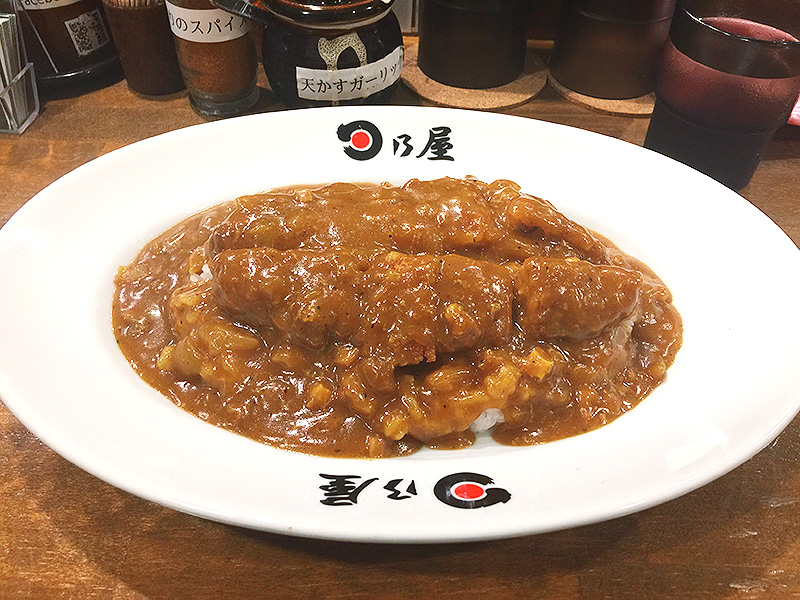 hinoyacurry06