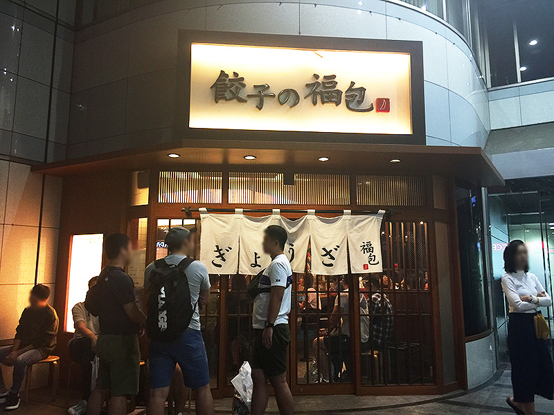 fukuhou01