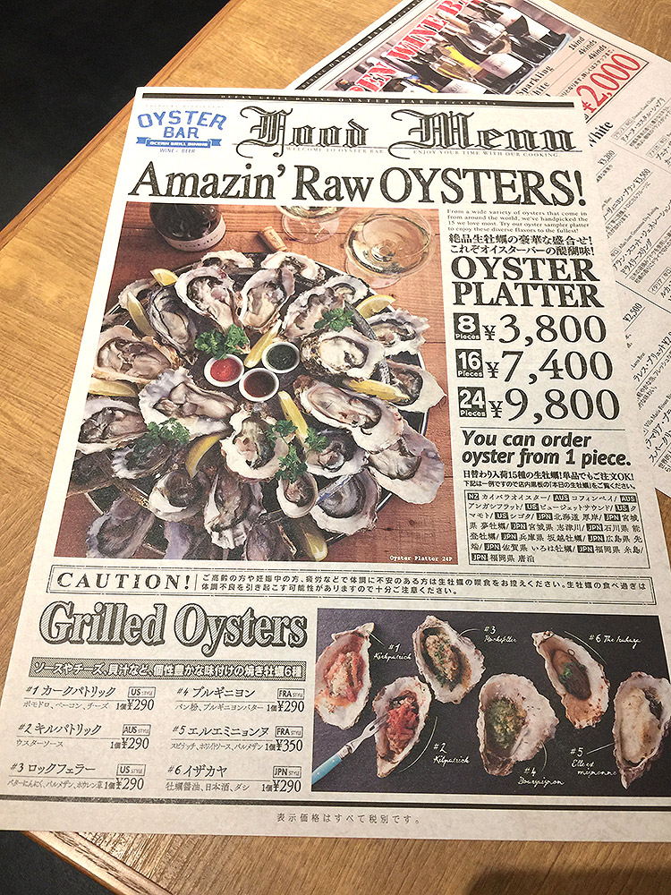 oyster03