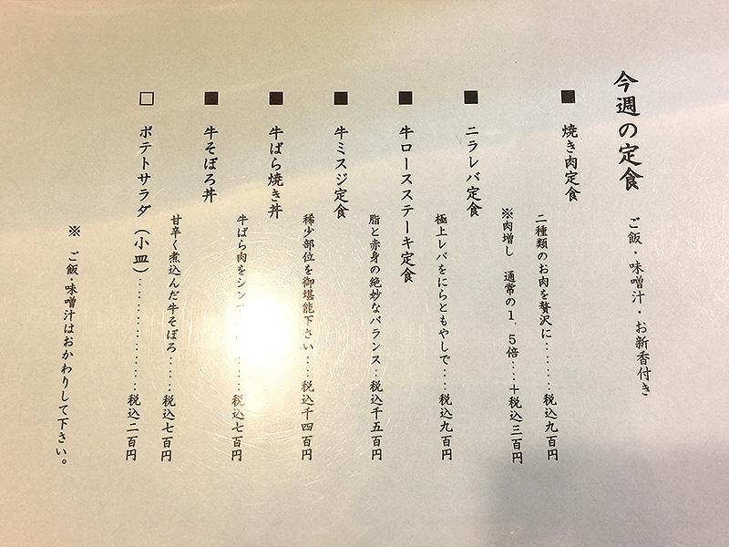 kanzakiushi11
