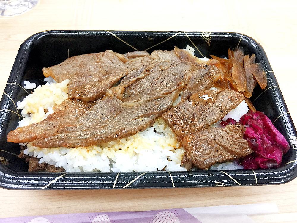 kanzakiushi28