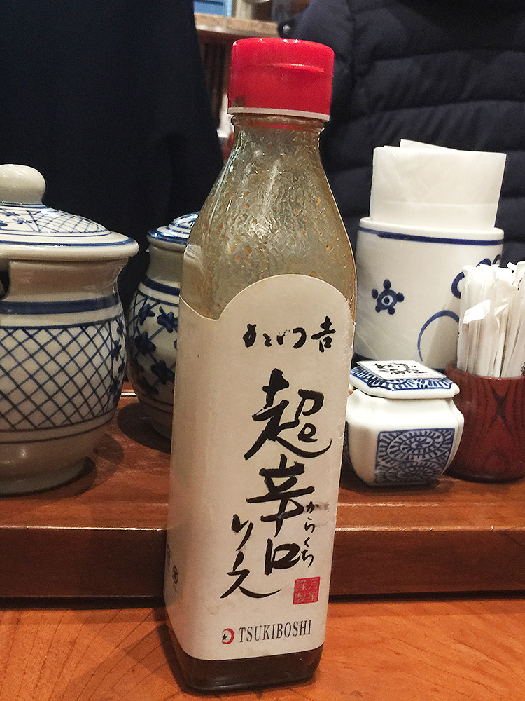 katsukiti09