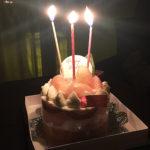 箱根で温泉!プチ旅行 – 強羅温泉・彫刻の森美術館
