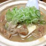 474【浅草橋】モツが美味!味のある居酒屋さん「加賀屋(かがや)」