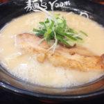 490【大阪・肥後橋】博多ラーメン×関西ダシの融合!「麺'room 神虎(かみとら)」