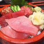 488【海老名】マグロづくし丼はマグロ好きにはたまらない!「海鮮三崎港」