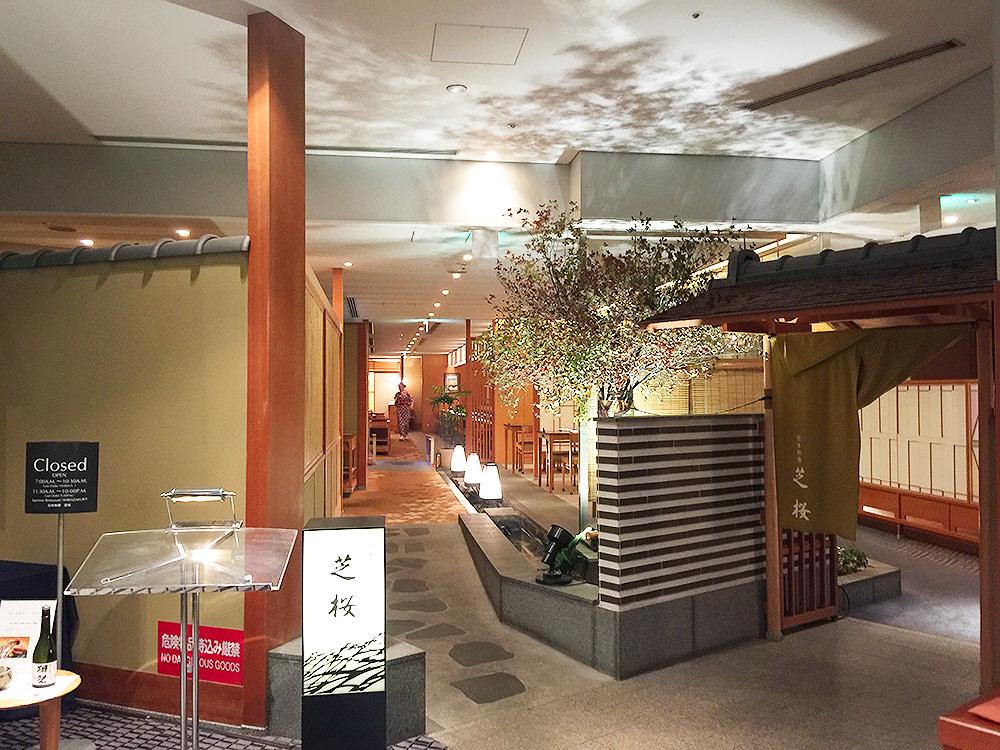 shibazakura01