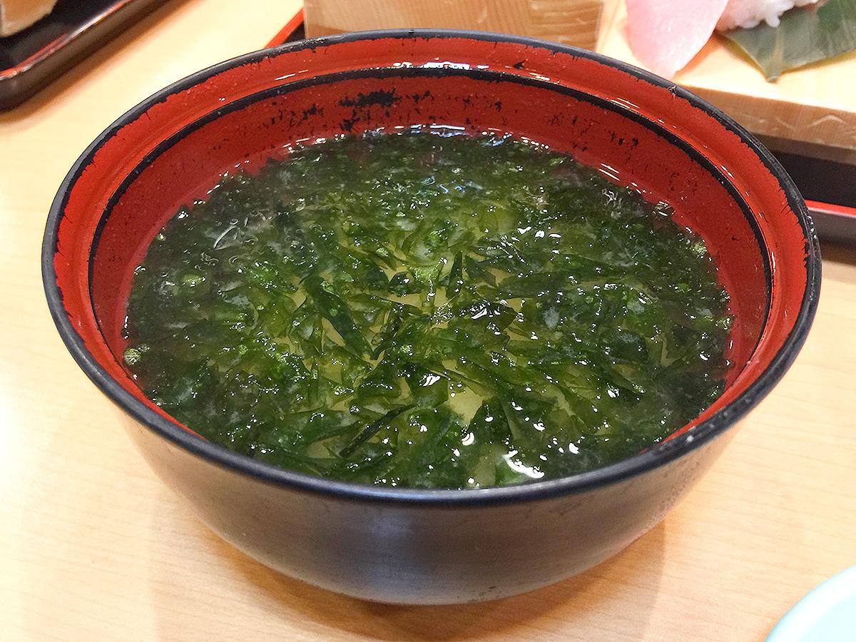 uogashi19