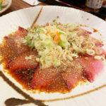 525【西新宿】鮮魚が美味しい!山陰海鮮居酒屋「炉端かば」