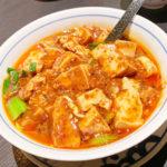 546【赤坂】麻婆豆腐の有名店!本場の四川料理が味わえる「陳麻婆豆腐(チンマーボードウフ)」