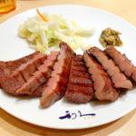544【新宿】仙台の味、牛タンがルミネエストで味わえる!「利休(りきゅう)」