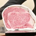 548【赤坂】個室で極上のA5ランク黒毛和牛しゃぶしゃぶ!「ざくろ」