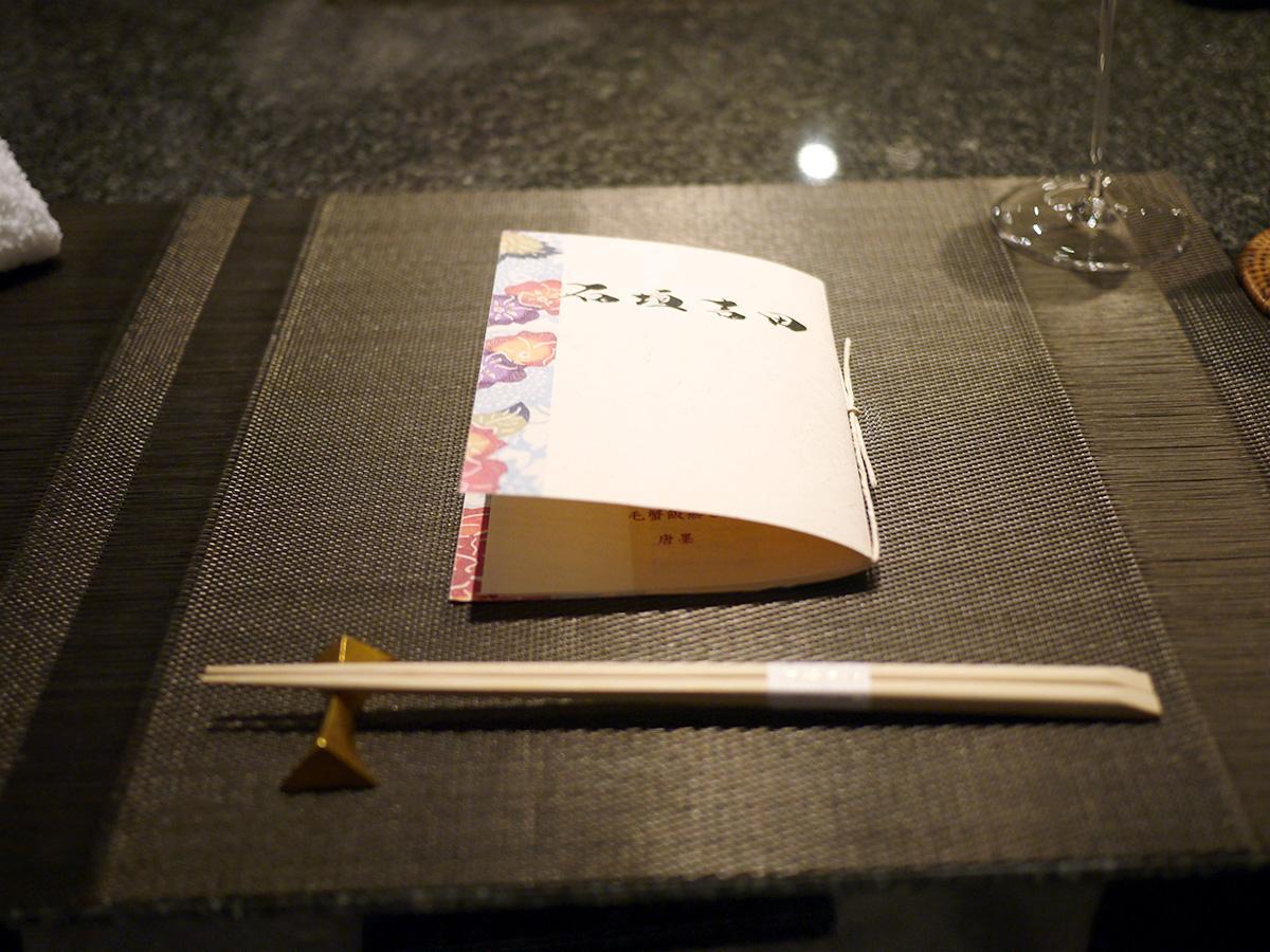 ishigakiyoshida01