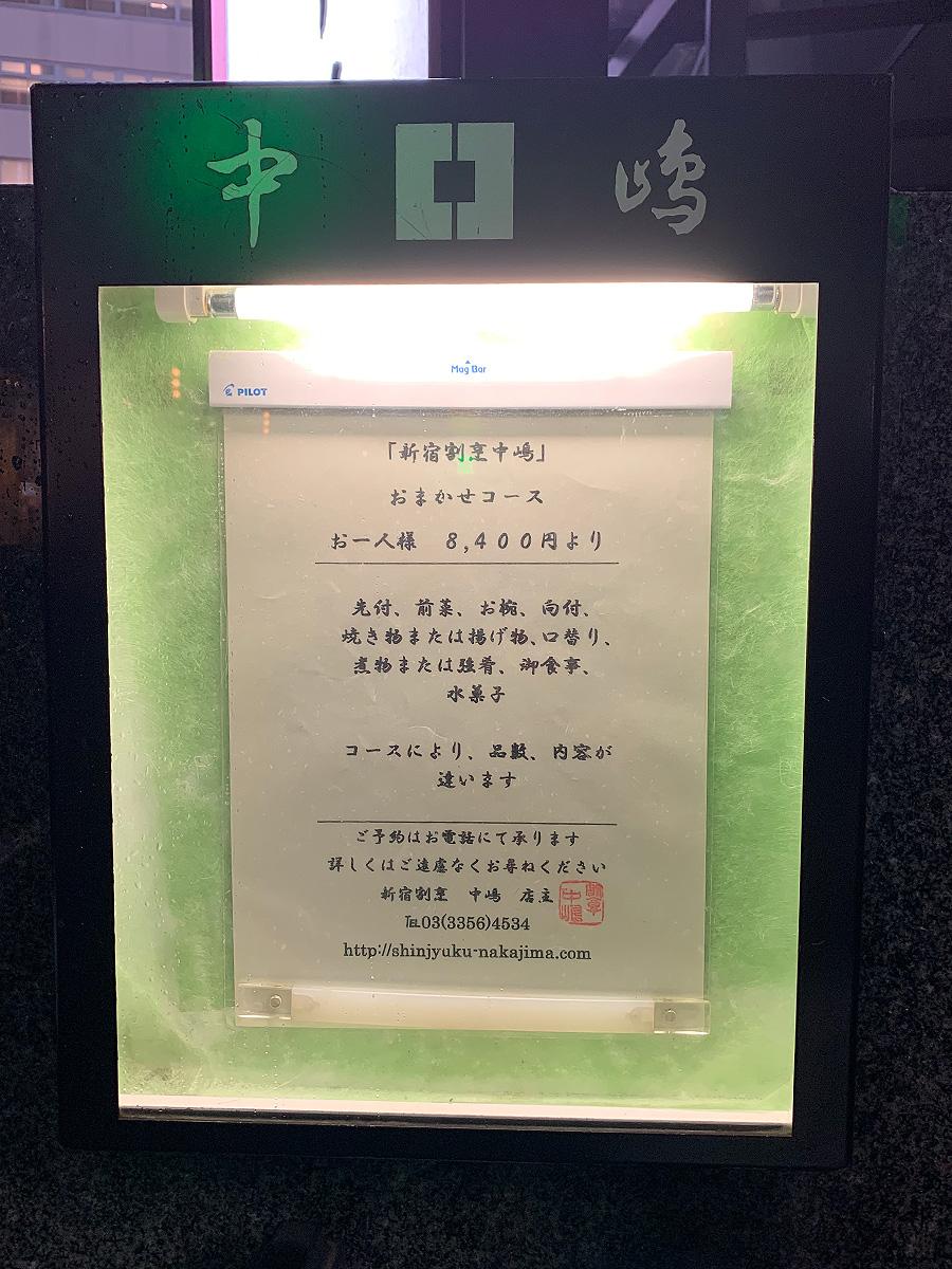 nakajima02