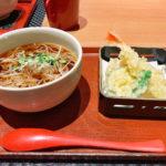 557【都庁前】京王プラザホテルで趣ある蕎麦ランチ「麓屋(ふもとや)」