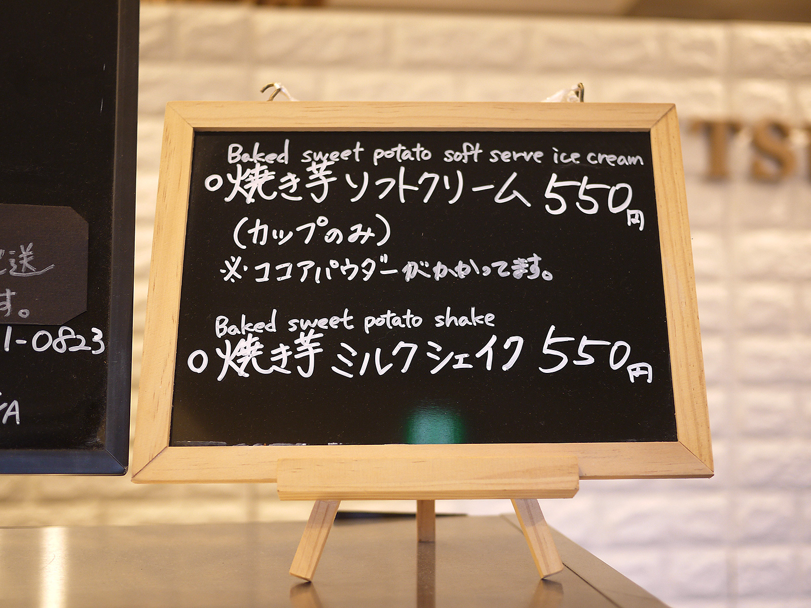 mitsuya07