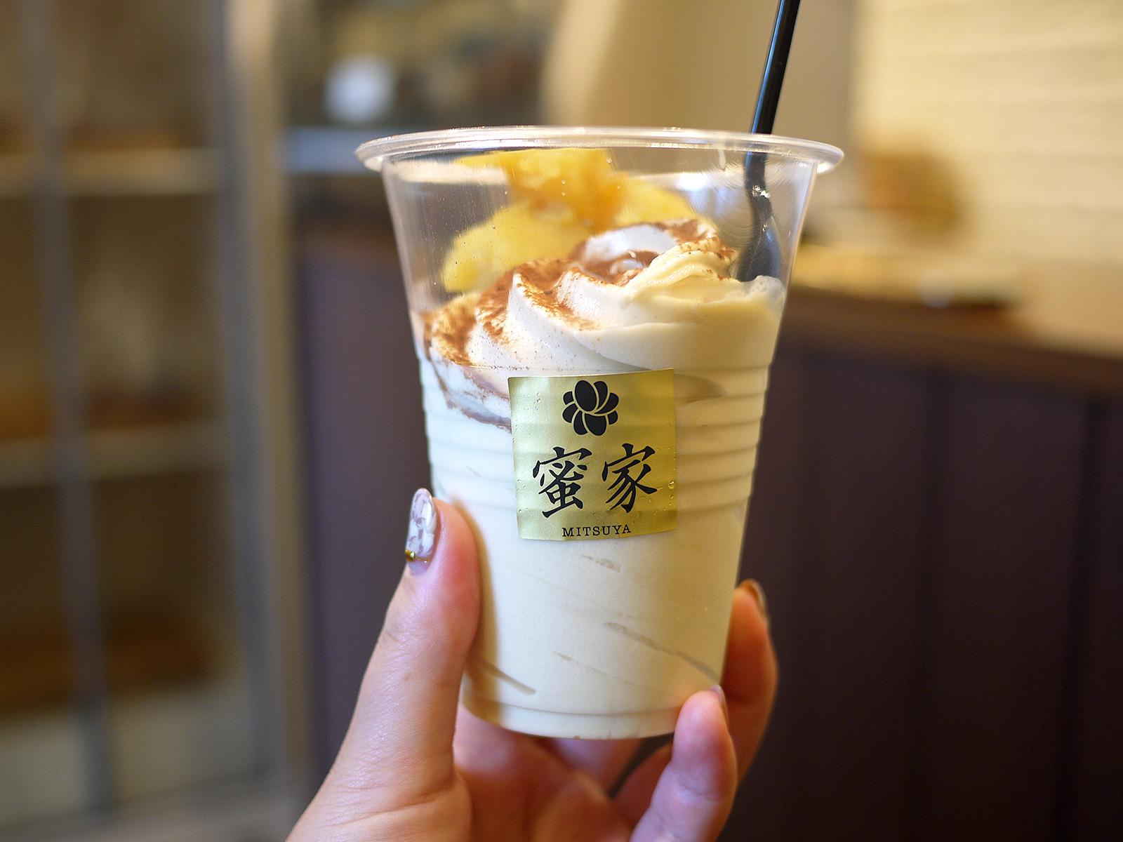 598【福岡・赤坂】やさしい甘さ!焼き芋屋さんのソフトクリーム「蜜家(みつや)」