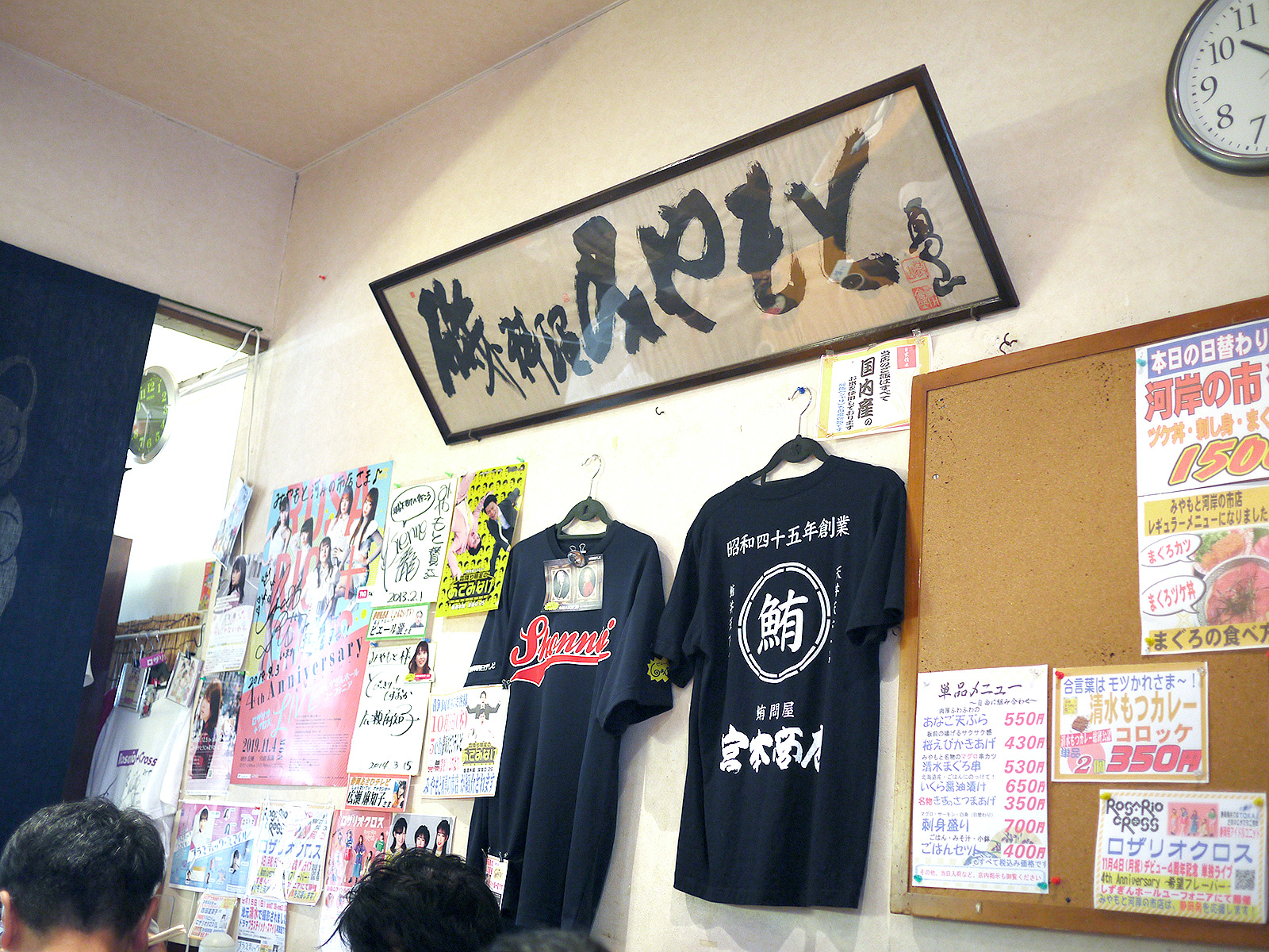 miyamoto04