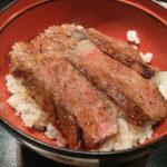 597【赤坂】個室でゆっくり。老舗の洋食屋で名物ビフテキ丼をいただく「赤坂 津つ井 総本店(つつい)」