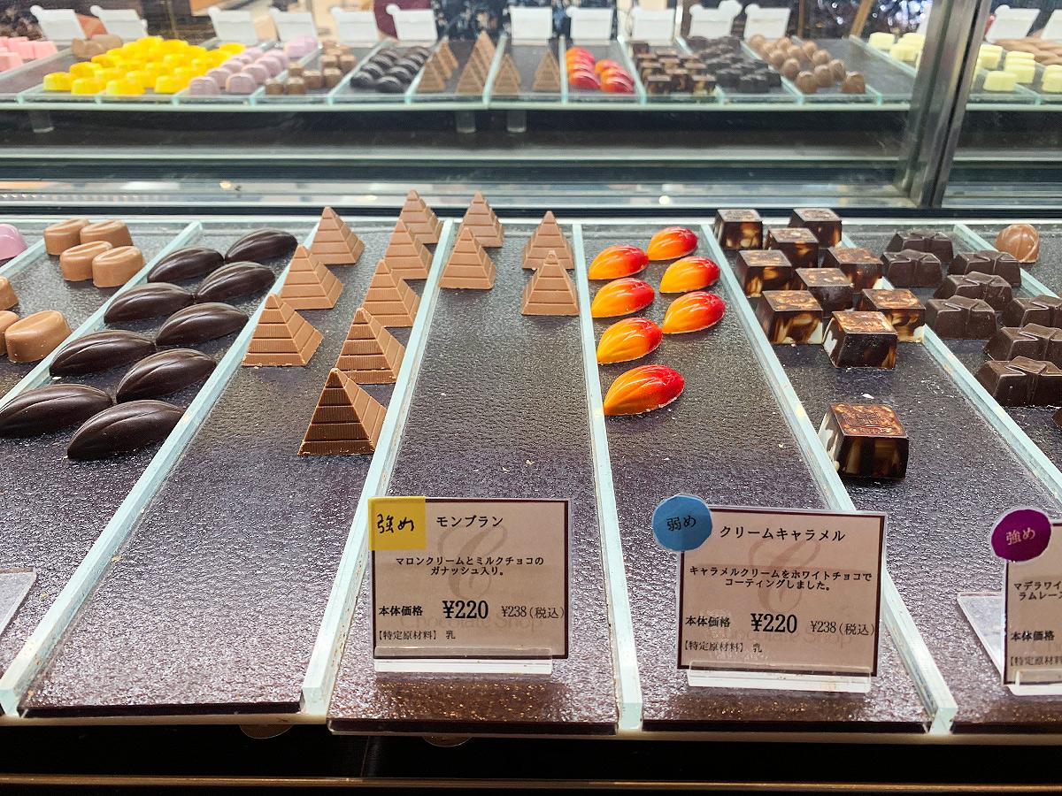 chocolate08