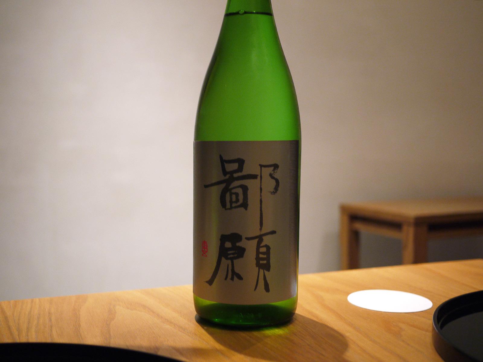 makimura09