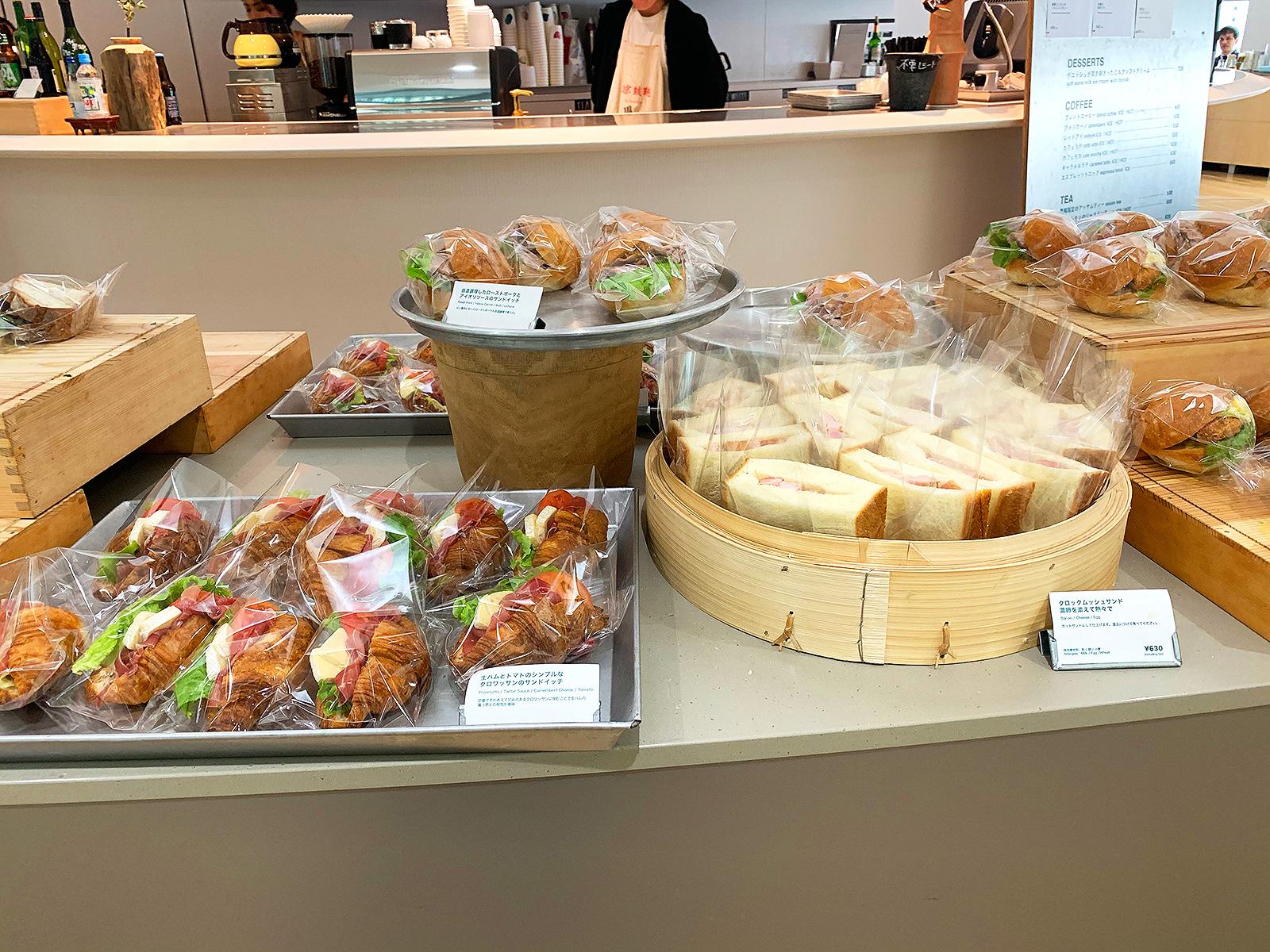 東京都現代美術館内の開放的なカフェランチ「二階のサンドイッチ」@清澄白河