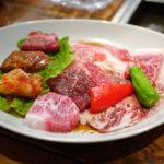 やっぱり牛たんが旨い!ランチで贅沢焼き肉「赤坂焼肉 KINTAN」@赤坂見附