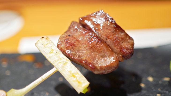 美味しい牛タンやレバーがいただけるコース「赤坂 金舌(きんたん)」@赤坂見附